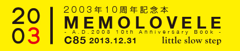 MEMOLOVELE - A.D.2003 10th Anniversary Book -
